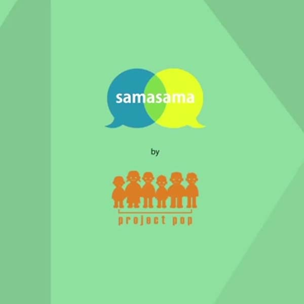 "Lyric Video ""Sama-Sama"""